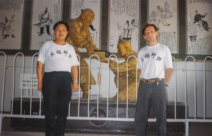GM Walter Toch & Chen Sitong 18e Generation Chen Style and family in Chenjiagou the birthplace of all Taijiquan in 1991.